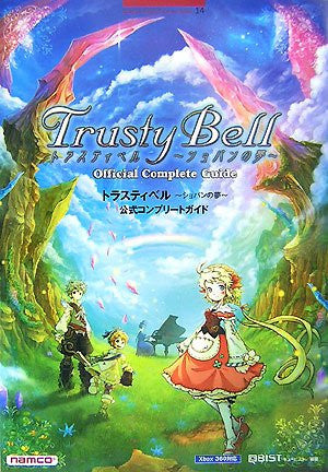 Image for Trusty Bell: Chopin No Yume Official Complete Guide