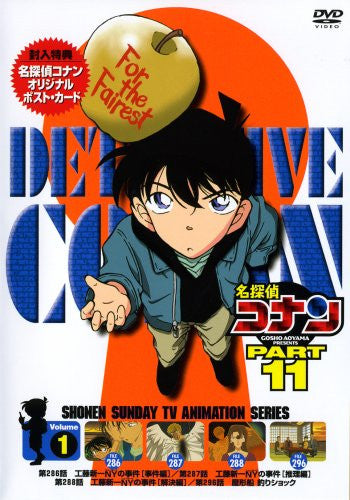Image 1 for Meitantei Conan - Part 11 Vol.1