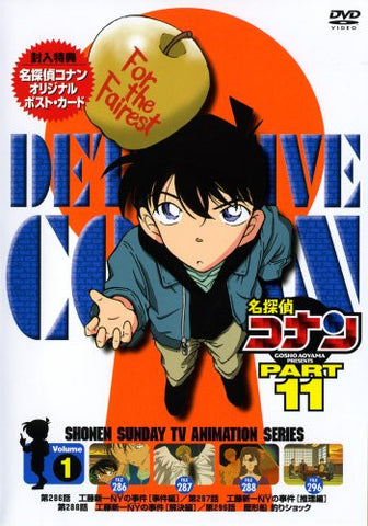 Image for Meitantei Conan - Part 11 Vol.1