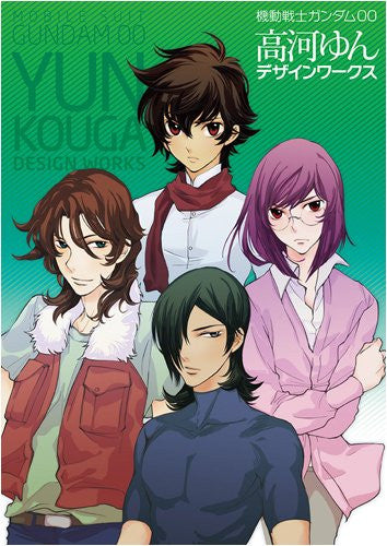Image 1 for Gundam 00 Yun Kouga Design Works Illustration Art Book