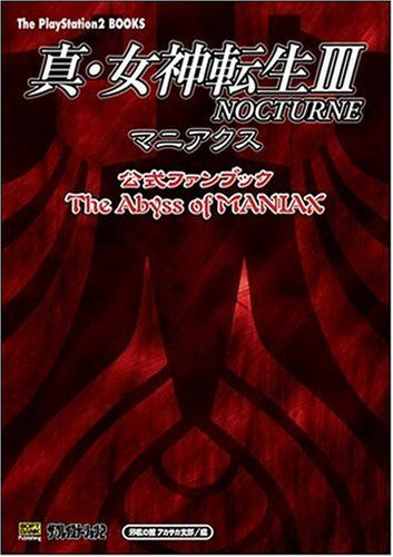 Image 1 for Shin Megami Tensei 3 Nocturne Maniax Official Fan Book Abyss Of Maniax Ps2