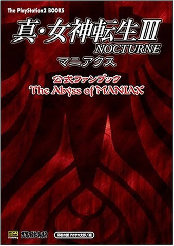 Image for Shin Megami Tensei 3 Nocturne Maniax Official Fan Book Abyss Of Maniax Ps2