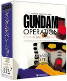 Thumbnail 1 for Gundam Operation A Baoa Qu #2 Toy Book Collection Book