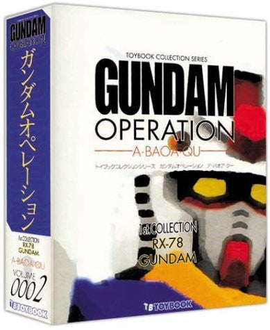 Image for Gundam Operation A Baoa Qu #2 Toy Book Collection Book