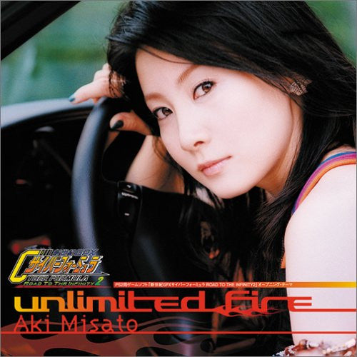 Image 1 for UNLIMITED FIRE / Aki Misato