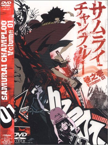 Image 1 for Samurai Champroo Vol.1
