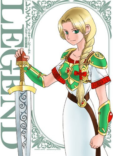 """Legend"" Valkyrie World Color Analytics Art Book / Valkyrie No Densetsu"