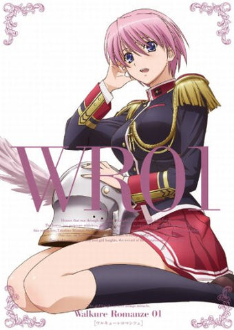 Image for Walkure Romanze Vol.1