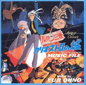Image 1 for Lupin the 3rd Chronicle - The Castle of Cagliostro MUSIC FILE