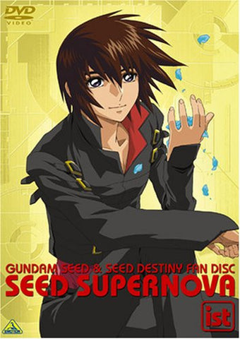 Image for Gundam Seed & Seed Destiny Fan Disc Seed Supernova Ist