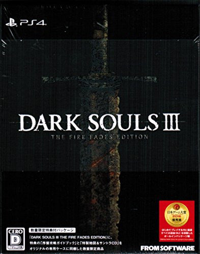 Image 3 for PS4 DARK SOULS III THE FIRE FADES LIMITED EDITION
