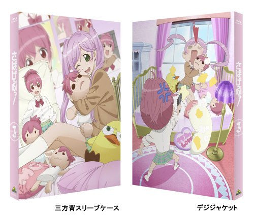 Image 2 for Sabagebu Vol.3 [Limited Release]