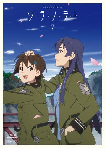 Image 1 for So Ra No Wo To 7 [Blu-ray+CD Limited Edition]