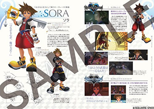 Image 3 for Kingdom Hearts Series Memorial Ultimania