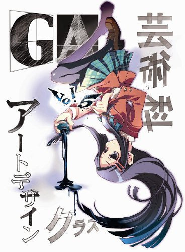 Image 1 for GA Geijutsu Ka Art Design Class Vol.5 [DVD+CD Limited Edition]