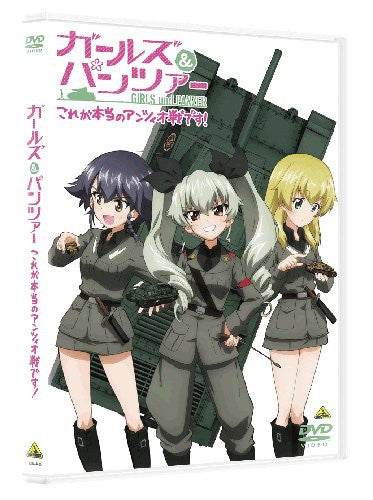 Image 2 for Girls Und Panzer - Kore Ga Honto No Anzio Sen Desu