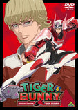 Thumbnail 1 for Tiger & Bunny Special Edition Side Bunny