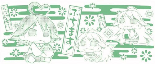 Image 3 for Puchimasu! - Afuu - Tea Cup - 11 (Zext Works)
