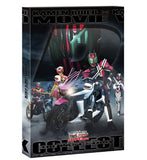 Kamen Rider x Kamen Rider Double W & Decade Movie Wars Taisen 2010 Collector's Pack - 1