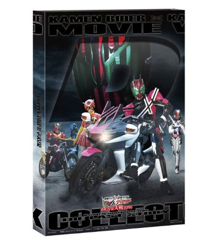 Image for Kamen Rider x Kamen Rider Double W & Decade Movie Wars Taisen 2010 Collector's Pack