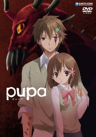 Image for Pupa Unrated Complete Edition