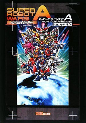 Image 1 for Super Robot Taisen A Portable Perfect Bible