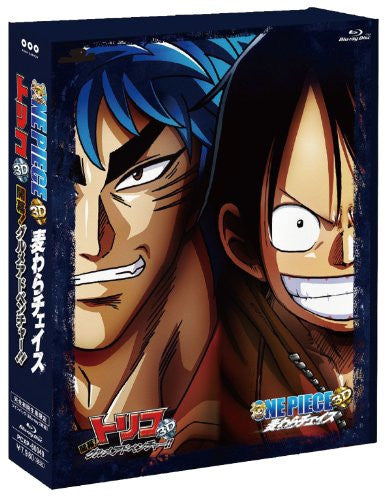 Image 1 for Toriko 3D Kaimaku Gourmet Adventure One Piece 3D Mugiwara Chase Blu-ray Twin Pack [Limited Edition]