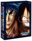 Thumbnail 1 for Toriko 3D Kaimaku Gourmet Adventure One Piece 3D Mugiwara Chase Blu-ray Twin Pack [Limited Edition]