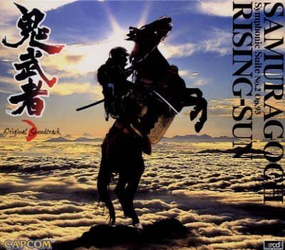 Image 1 for Onimusha Original Soundtrack / Symphonic Suite Rising Sun