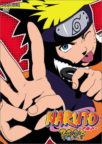 Naruto 3rd Stage Vol.1