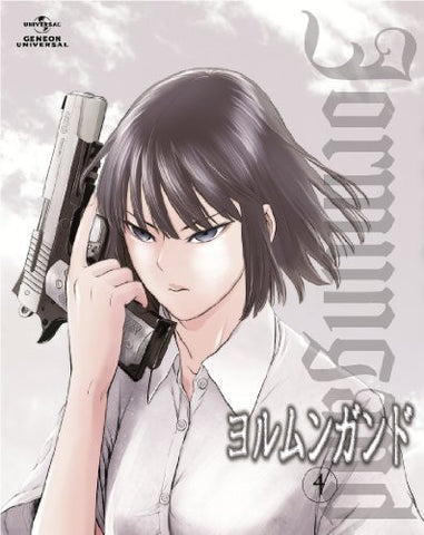 Image for Jormungand 4 [Limited Edition]