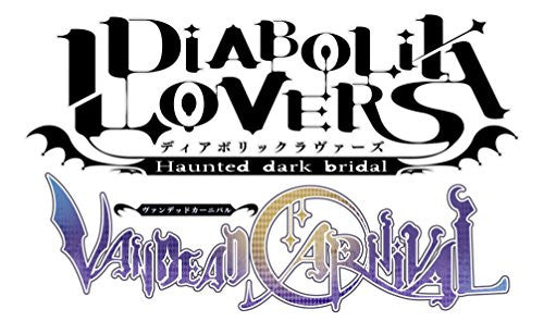 Image 2 for Diabolik Lovers: Vandead Carnival [Limited Edition]