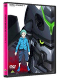 Thumbnail 2 for Eureka Seven Ao 1