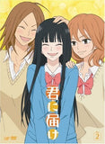 Thumbnail 2 for Kimi Ni Todoke Vol.2