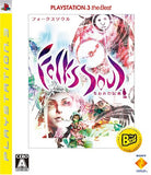 FolksSoul: Ushinawareta Denshou / Folklore (PlayStation3 the Best) - 1