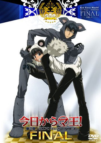 Image 1 for Kyo Kara Maoh Dai 3sho Final.1
