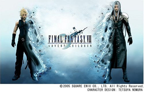 Image 2 for Final Fantasy VII Advent Children Advent Pieces: Limited