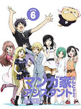 Thumbnail 2 for Mangaka-san To Assistant-san To Vol.6