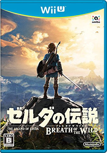 Image 1 for The Legend of Zelda: Breath of the Wild