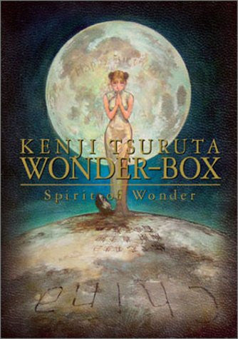 Image for Spirit of Wonder Kenji Tsuruta Wonder Box [Limited Edition]