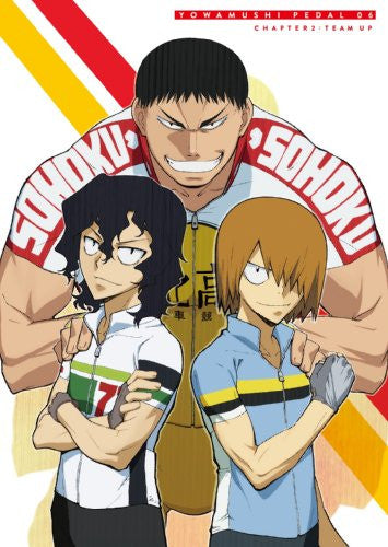 Image 1 for Yowamushi Pedal Vol.6