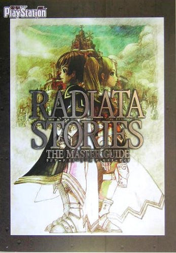 Image 1 for Radiata Stories The Master Guide