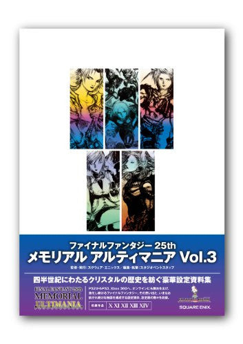 Image 5 for Final Fantasy X   25th Memorial Ultimania Vol.3