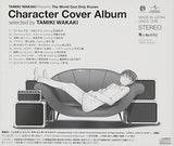 The World God Only Knows Character Cover Album - 2