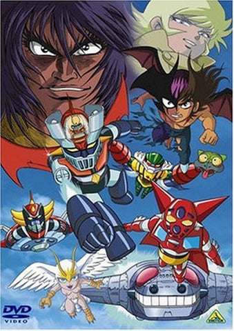 CB Chara Go Nagai World Box [Remastered]