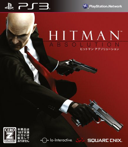 Image 1 for Hitman: Absolution