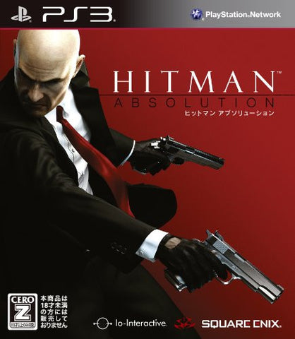 Image for Hitman: Absolution