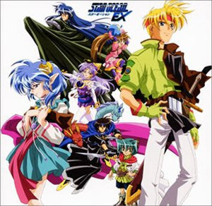 Image 1 for Star Ocean EX Original Soundtrack II