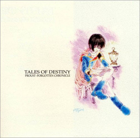 Image for Tales of Destiny ~PROUST~ Forgotten Chronicle
