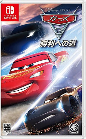 Image for Cars 3: Shouri e no Michi